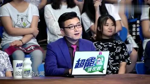 刘烨蓝宇意外获奖,与师哥互撞,倍感尴尬