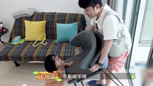 王祖蓝让女儿帮忙搬椅子,没想到女儿直接用手