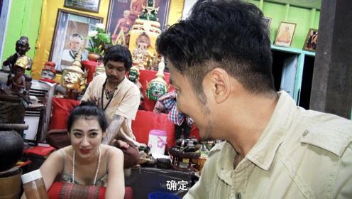 中国美女去泰国体验尸油刺符,据说有强大作用,雷探长全程记录