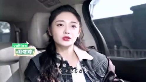 """美食告白记:周洁琼的""""大哥""""是史卿妍,两个人关系很好"""