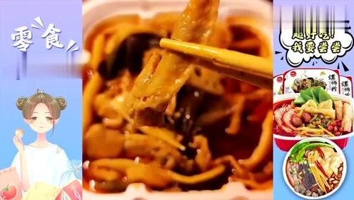 深夜偷吃自热火锅,麻麻辣辣美味多汁,感觉满嘴都是幸福吖
