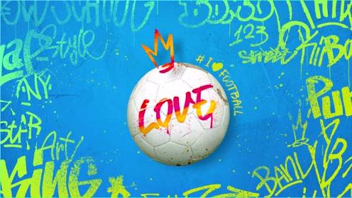 七夕节,和足球来一场约会吧!