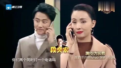 看谁真的在打电话,黄轩陶虹给同一人打,结局