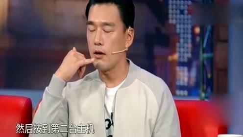 王耀庆沉迷游戏无法自拔,妻子发飙后远离游戏