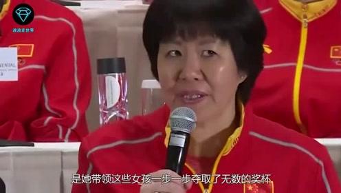 我国女排主教练郎平,一个月工资是多少?回答令人意想不到!