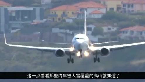 飞机在高空飞行是如何防止结冰的?视频还原全过程,竟然这么神奇!