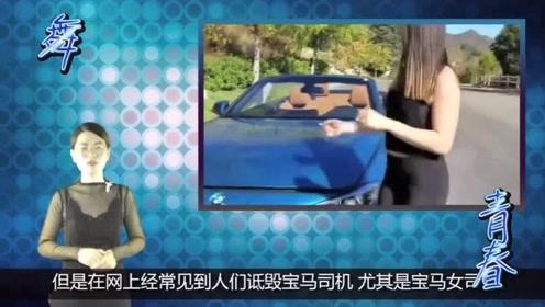 宝马女司机强行加塞,视频车没让,不断别车报复,结果悲剧了!