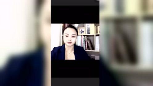 圣珍老师《形象礼仪》精彩视频片段