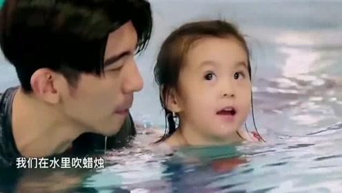 咘咘虽然很怕水,但还是坚持游完了全程,爸爸简直太欣慰!