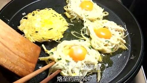 土豆试试这样做,加几个鸡蛋,好吃又美味