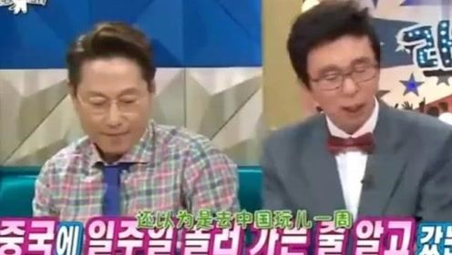 韩国节目:韩女明星被父母骗到中国念书,一开始整天吵架