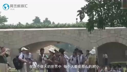 印度游客到中国旅游:没有想到中国已经这样富有了!
