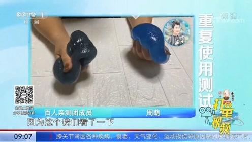"""""""神器""""清洁软胶可以重复使用吗?用水清洗后有新发现!"""