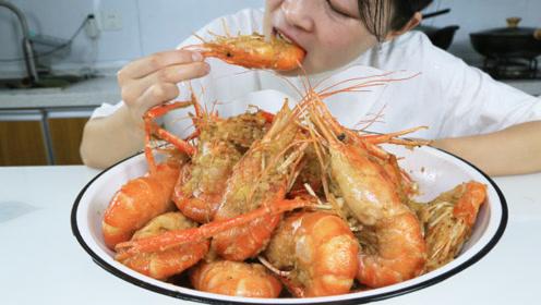大虾吃了几十年,第一次见这吃法,一整只直接啃,真是香啊