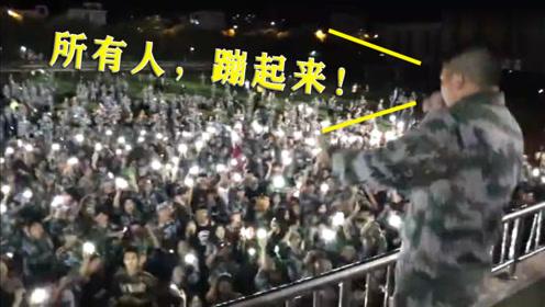 清华大学军训结束后,一教官带全体学生DJ蹦迪,场面堪比音乐节