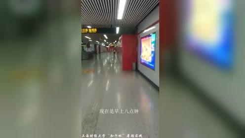 """074-""""城市有爱,生活无碍""""——上海市无障碍设施的社会调研与模型构建-实践视频"""