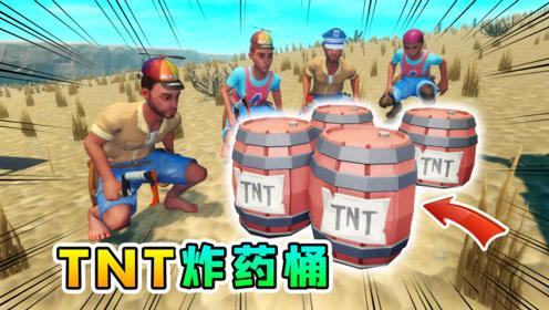 木筏求生联机285:猛男父亲是爆破工程师,我们还发现了TNT炸药桶