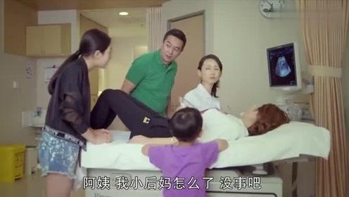 体育老师妻子怀上双胞胎,丈夫都快愁死了养不起呀