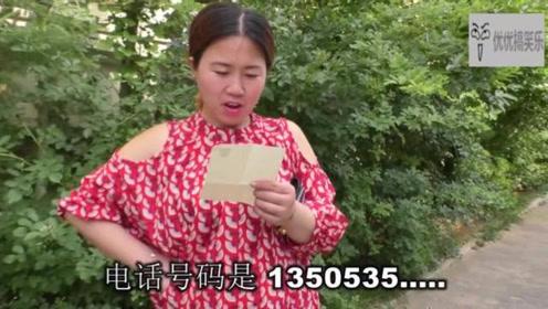 美女捡到钱包,发现失主在钱包里留下张纸条,