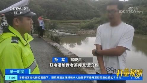 平塘:开车时只因做了一个小动作,驾驶员竟把车开下河