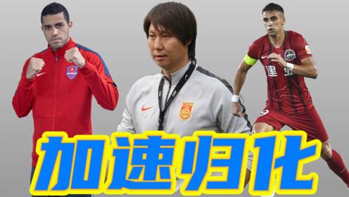 FIFA已批准!李铁加速归化这2名中超队长,国足圆梦2022世界杯