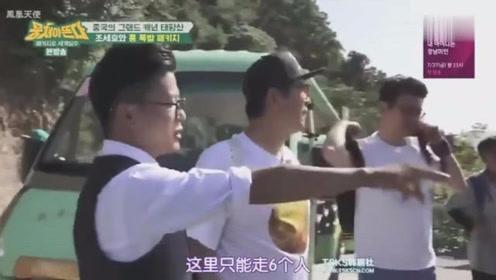 韩国人来中国旅游,登上云峰画廊的观景台,直呼太棒了!