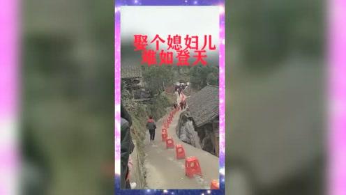 走完这段路,新郎估计得趴着到岳父家里了!结个婚真是太难了!