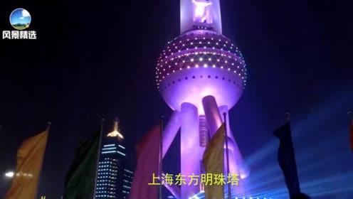 魔都上海,哪怕只是惊鸿一瞥,也足以让你今生难忘!@头条旅游