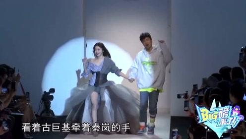 秦岚展现大长腿,宋威龙为产品拍视频,沈月直言想喝咖啡!