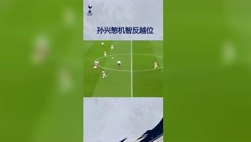 足球精彩时刻,孙兴慜的足球智商真的高,亚洲球员的榜样!