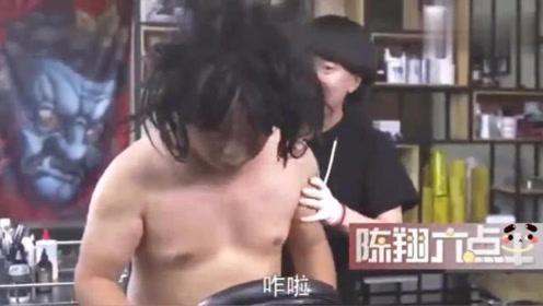 陈翔六点半:陈翔提醒妹爷裤子穿反被骂,妹爷:我在车上怎么换