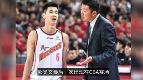 正式离队!曝八一队天才后卫无缘CBA新赛季,就此告别中国篮坛?