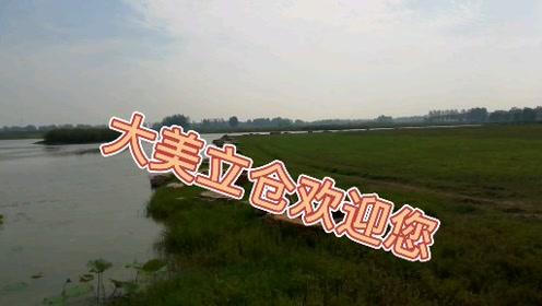 湿地公园半日游