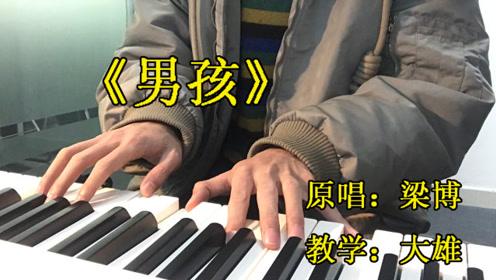 不愧是音乐才子!一段旋律百听不腻,钢琴弹唱出来超好听