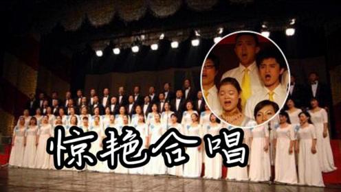 音乐专业学生合唱《勇气》,就连梁静茹小姐姐本人都评论说好听!