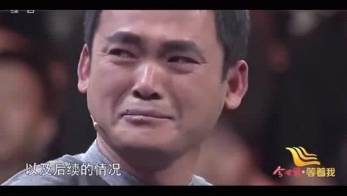等着我:现场传来人贩子被抓视频, 门开的那一刻, 小伙泪洒当场