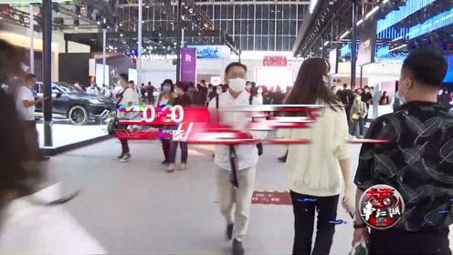 2020北京车展丨《大话车展》精彩集锦
