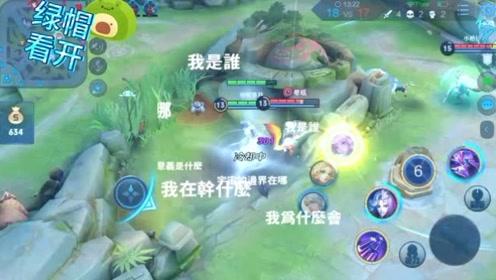 王者青铜搞笑视频对局操作荣耀信仰元歌娱乐游戏放松5