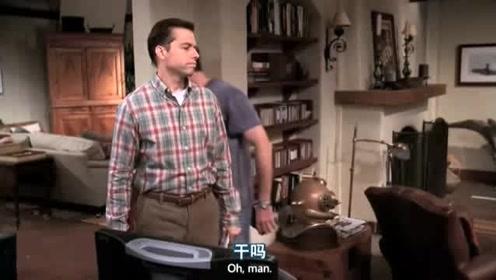 欧美影视:儿子忘了关视频,让艾伦偷看到了前妻说还爱着他,艾伦整个人懵了