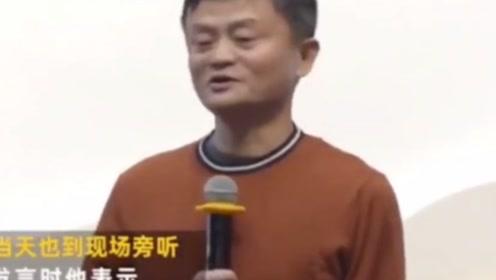 马云:今天创业不能选择互联网,要进入传统行业,这里才有机会