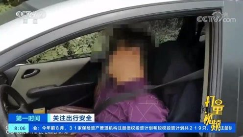 湖南:司机开车犯困,将车停在应急车道休息