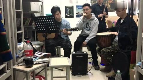 大学生宿舍翻唱《安和桥》 主唱嗓音无敌