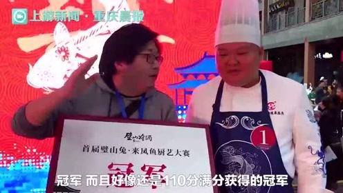 国庆学厨记丨有个厨艺大赛冠军师父的生活就是这么惬意