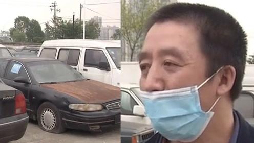 浙江男子把车停路边,结果零件被人拆走,网友看后却表示:是车主的责任!