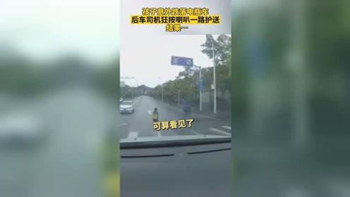 惊险一刻!孩子意外跌落电瓶车,家长发现后却一脚将孩子踹倒