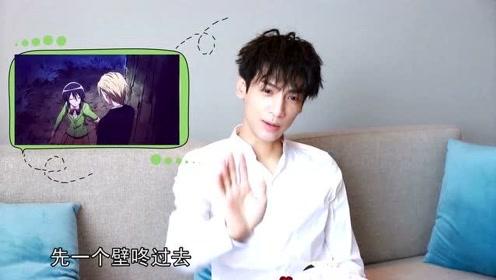 罗云熙展现霸道总裁范,蔡徐坤做公益路透视频,胡歌被粉丝包围!