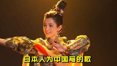 日本学习能力太强,这是把我们看透了,才能写出如此震撼的中国风