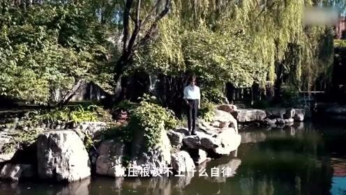 易烊千玺称自己是一个很懒的人,胡歌高情商救场太帅了,宋轶采访中超认真!