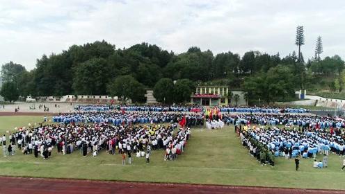 2020年乐安一中运动会开幕仪式