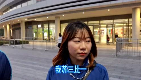 中超江苏苏宁胜重庆当代球迷小记